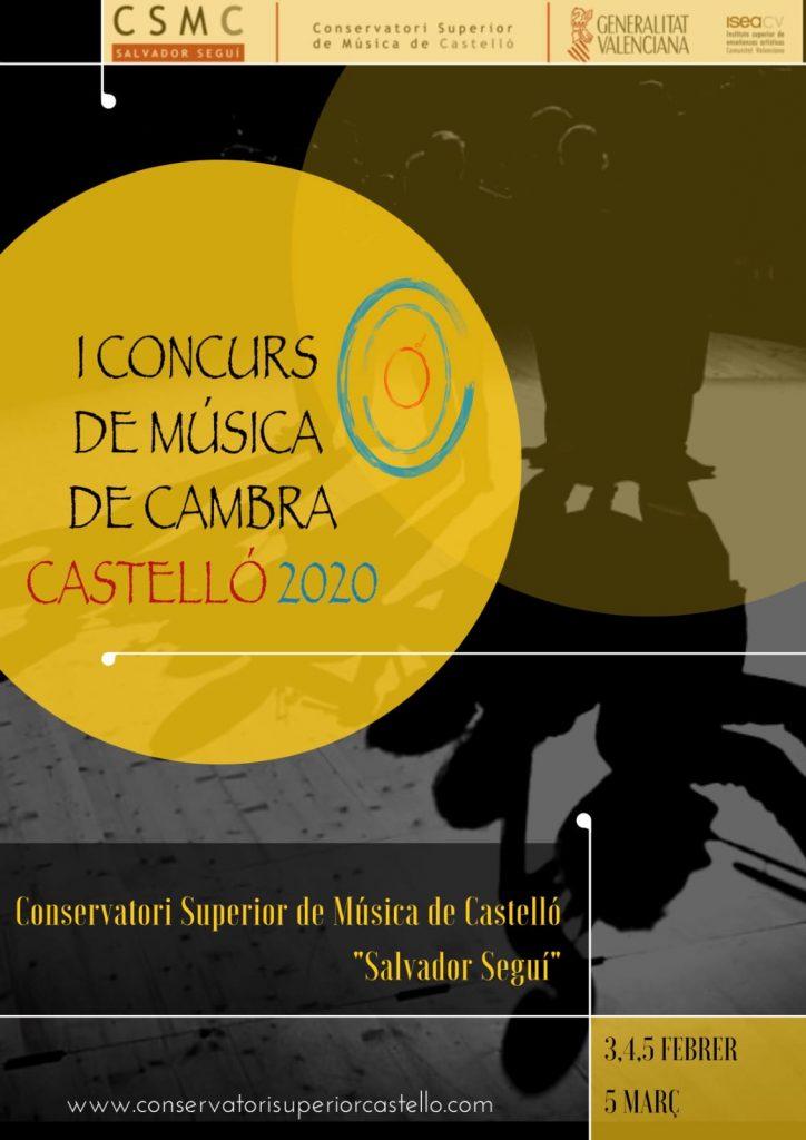 """I Concurs de Música de Cambra del Conservatori Superior de Música """"Salvador Seguí""""de Castelló"""