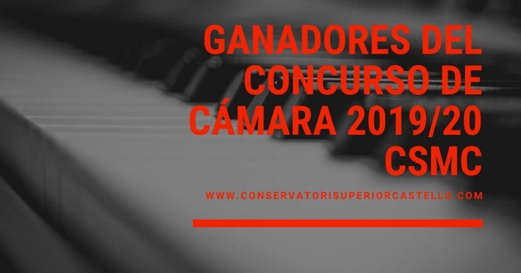 Concurs Música de Cambra CSMC 2019/20
