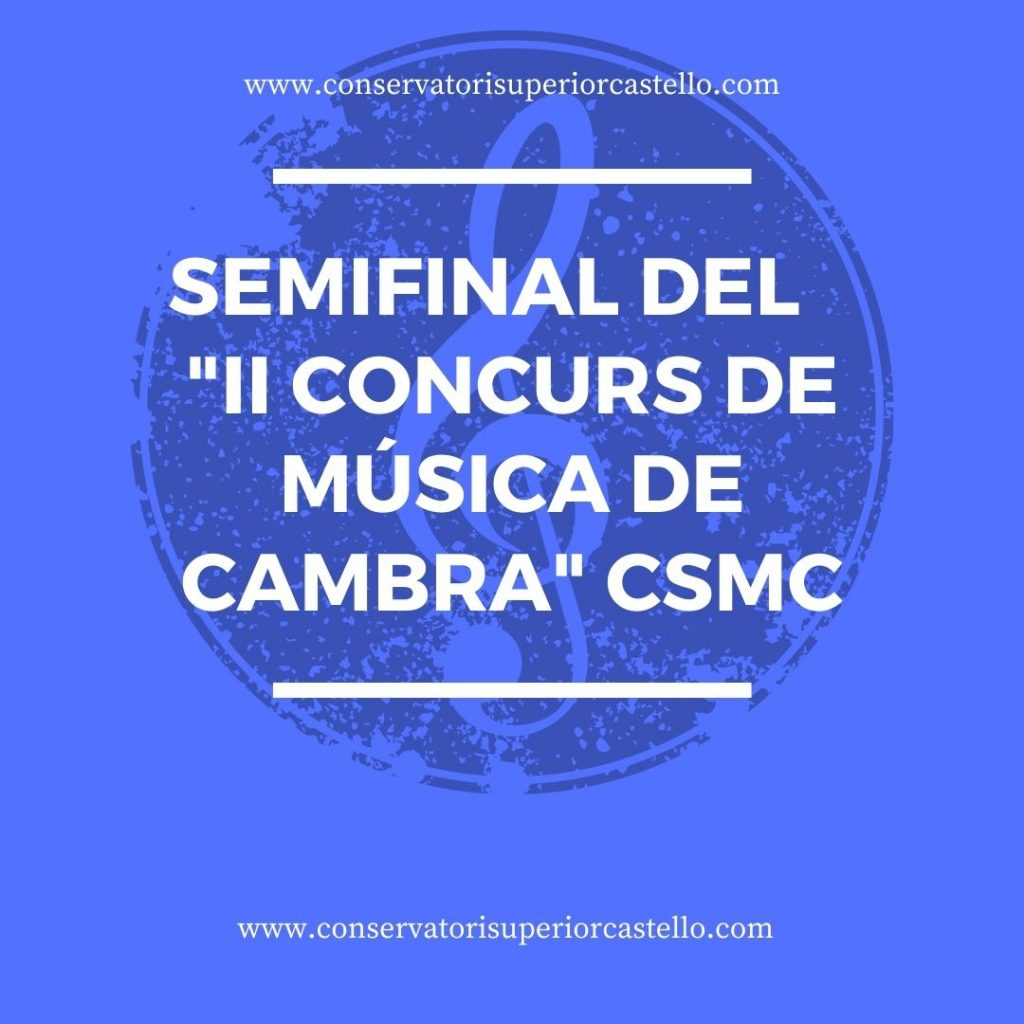 II Concurso de Música de Cámara del CSMC