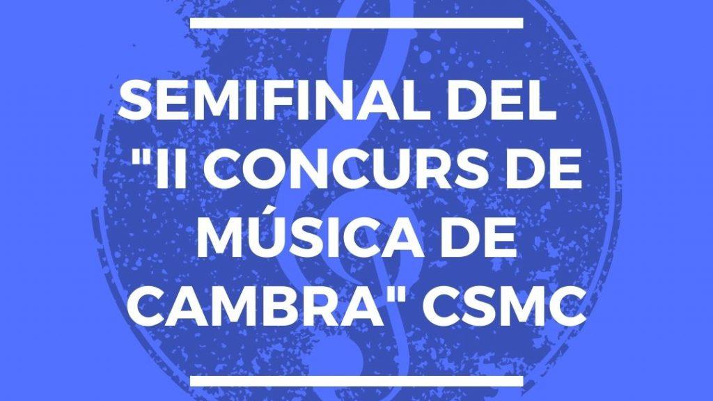 II Concurs de Música de Cambra del CSMC